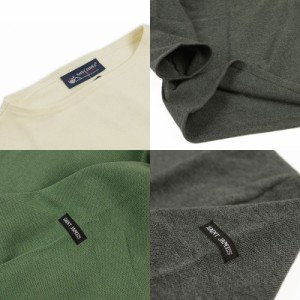 セントジェームス SAINT JAMES バスクシャツ ウエッソン/ギルド 無地 スポットカラー(OUESSANT GUILDO フランス製)