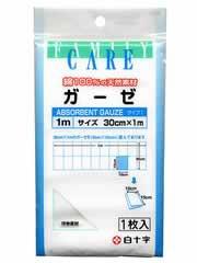 【FCガーゼ 1m】※受け取り日指定不可※税抜5000円以上送料無料