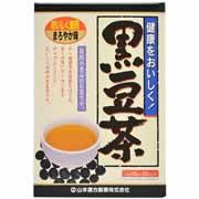 【黒豆茶 15g×20包】※受け取り日指定不可※税抜5000円以上送料無料