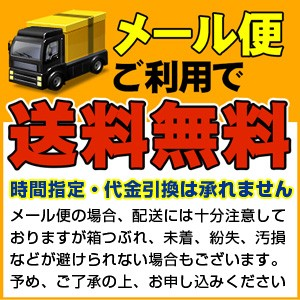 【業務用 桑の葉粒 270粒】[メール便対応商品] くわのは 桑のは エキス サプリ サプリメント