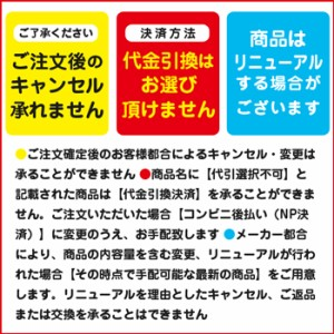 【ビーンスターク ハキラ オレンジ味 45g】※受け取り日指定不可※税抜5000円以上送料無料