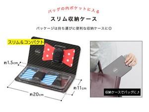 【ルルド シェイプアップリボン レッド×ブルー AX-KXL5200rb】