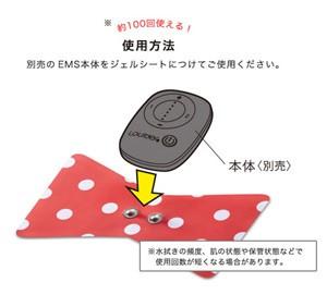 【ルルド シェイプアップリボン 専用ジェルシート ブラック×ピンク AX-KXL5201bp】