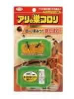 【アリの巣コロリ 2.5g×2個入】※受け取り日指定不可※税抜5000円以上送料無料