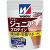【ウイダー ジュニアプロテイン ココア味 200g】※税抜5000円以上送料無料