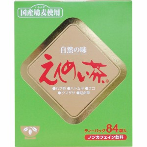 【えんめい茶 ティーバッグ 84袋入】※受け取り日指定不可※税抜5000円以上送料無料