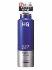 【HG スーパーハードムース 柔らかい髪用】※受け取り日指定不可※税抜5000円以上送料無料