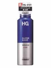 【HG スーパーハードムース 硬い髪用】※受け取り日指定不可※税抜5000円以上送料無料
