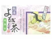 【越後よもぎ茶 50パック】※受け取り日指定不可※税抜5000円以上送料無料