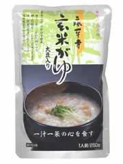 【永平寺 玄米がゆ(玄米粥) 250g】※キャンセル・変更・返品交換不可