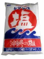 【沖縄の塩シママース 1kg】※受け取り日指定不可※税抜5000円以上送料無料