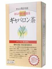【おらが村の健康茶 ギャバロン茶】※受け取り日指定不可※税抜5000円以上送料無料