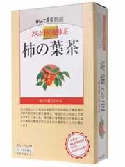 【おらが村の健康茶 柿の葉茶】※受け取り日指定不可※税抜5000円以上送料無料