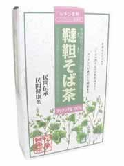 【OSK ダッタンそば茶 5g×32袋】※受け取り日指定不可※税抜5000円以上送料無料