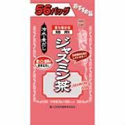 【お徳用ジャスミン茶(袋入) 3g×56包】※受け取り日指定不可※税抜5000円以上送料無料