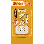 【お徳用シジュウムグァバ茶(袋入) 8g×36包】※受け取り日指定不可※税抜5000円以上送料無料