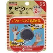 【バトルウィン テーピングテープ非伸縮タイプ C25F2 指・手首用 2巻入】※キャンセル・変更・返品交換不可