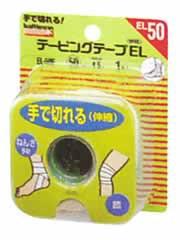 【バトルウィン テーピングテープ伸縮手切れタイプ EL50F】※受け取り日指定不可※税抜5000円以上送料無料