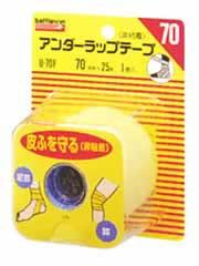 【バトルウィン アンダーラップテープ U70F】※受け取り日指定不可※税抜5000円以上送料無料