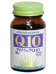 【ダイナミックQ10 (EPA/DHA) 90粒】※受け取り日指定不可※税抜5000円以上送料無料