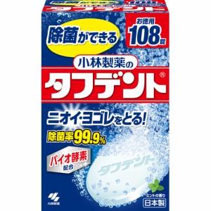 【Wパワー酵素 タフデント 108錠】※ご注文後商品を発注致します※税抜5000円以上送料無料