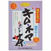 【ダイエットギムネマシルベスタ茶 5g×32包】※受け取り日指定不可