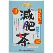 【ダイエット減肥茶 5g×32包】※受け取り日指定不可※税抜5000円以上送料無料