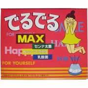 【でるでる MAX 14包】※受け取り日指定不可※税抜5000円以上送料無料