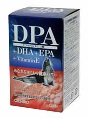 【オリヒロ DPA+DHA+EPA カプセル 120粒】※キャンセル・変更・返品交換不可