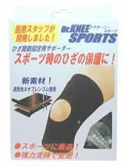 【ドクターニースポーツ S】※受け取り日指定不可※税抜5000円以上送料無料