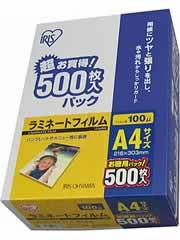 【アイリスオーヤマ ラミネートフィルム A4 500枚】※受け取り日指定不可※税抜5000円以上送料無料