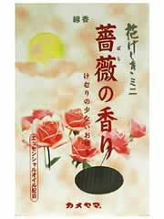 【花げしき 薔薇の香り ミニ寸】※受け取り日指定不可※税抜5000円以上送料無料
