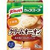 【クノールカップスープ クリームオニオンポタージュ 3袋】※受け取り日指定不可※税抜5000円以上送料無料