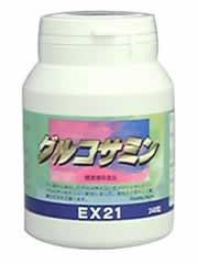 【グルコサミン EX21】※受け取り日指定不可※税抜5000円以上送料無料
