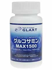 【GLART グルコサミンMAX1500 360粒】※受け取り日指定不可