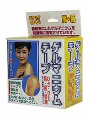 【ゲルマニウムテープ】※受け取り日指定不可※税抜5000円以上送料無料