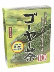 【ゴーヤー茶100% 30包】※受け取り日指定不可※税抜5000円以上送料無料