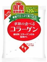 【華舞の食べるコラーゲン 120g (国産原料使用)】※キャンセル・変更・返品交換不可