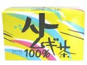 【ハトムギ茶100% 5g×52包 ティーバッグ煮出しタイプ】※受け取り日指定不可※税抜5000円以上送料無料