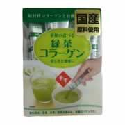 【華舞の食べる緑茶コラーゲン 1.5g×30本 (国産原料使用)】※キャンセル・変更・返品交換不可