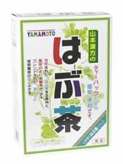【はぶ茶 10g×30包】※受け取り日指定不可※税抜5000円以上送料無料