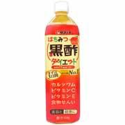 【タマノイ はちみつ黒酢 ダイエット 900ml】※キャンセル・変更・返品交換不可