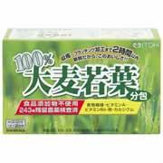 【大麦若葉100% 3g×30袋】※キャンセル・変更・返品交換不可