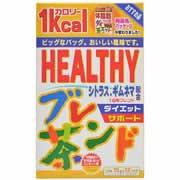 【HEALTHYブレンド茶 15g×12包】※受け取り日指定不可※税抜5000円以上送料無料