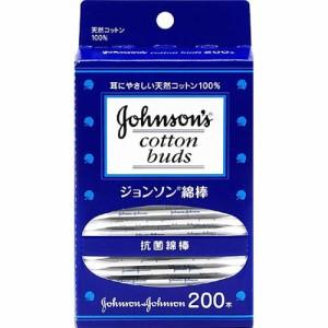 【ジョンソン綿棒 200本入】※受け取り日指定不可※税抜5000円以上送料無料
