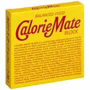 【「ケース販売」カロリーメイト チョコレート味 4本×30個】※キャンセル・変更・返品交換不可