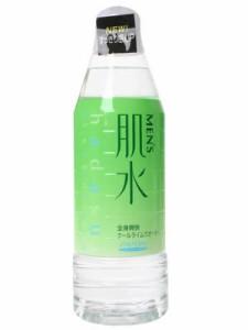 【メンズ肌水 ボトルタイプ 400ml】※キャンセル・変更・返品交換不可