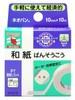 【ネオバン】※受け取り日指定不可※税抜5000円以上送料無料