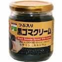 【三育 つぶ入り黒ゴマクリーム 190g】※キャンセル・変更・返品交換不可