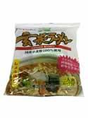 【三育 国産小麦粉・玄米粉使用 玄米ラーメン 100g】※受け取り日指定不可